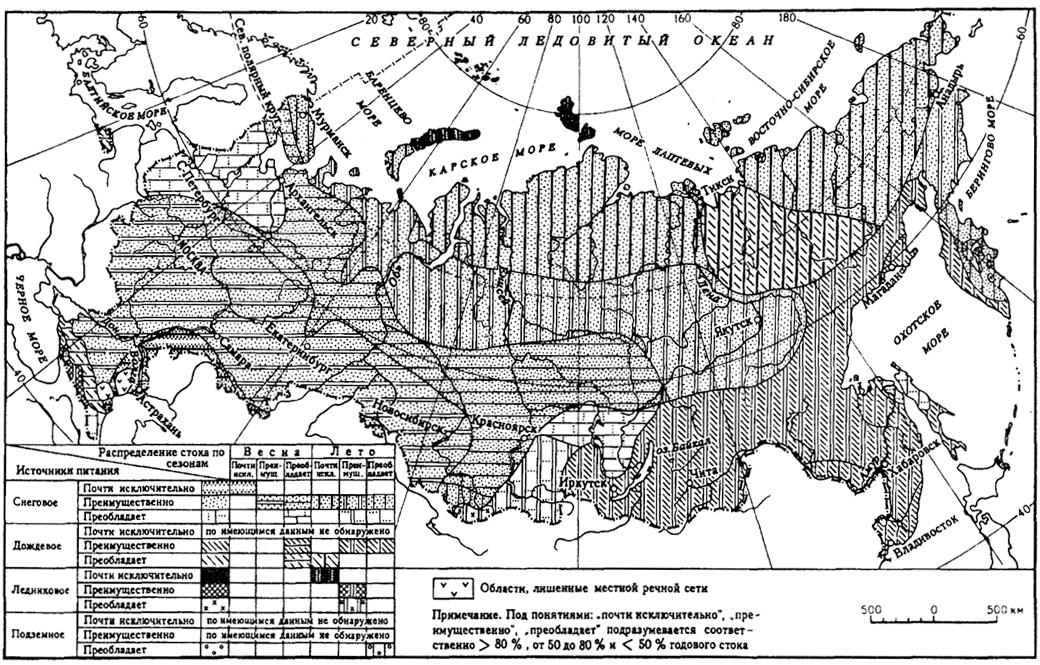 Рис. 16. Типы водного режима рек (по М. И. Львовичу)